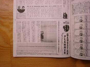 0302_bros_oregake.JPG