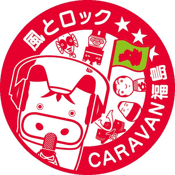 0526_CARANVAN-01.png