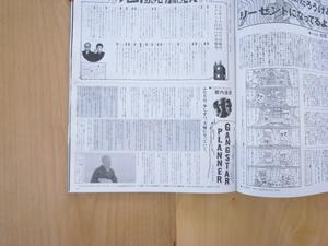 0526_oregake.jpg