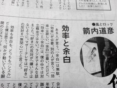 0606_oregake01.JPG