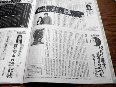 0606_oregake02.JPG