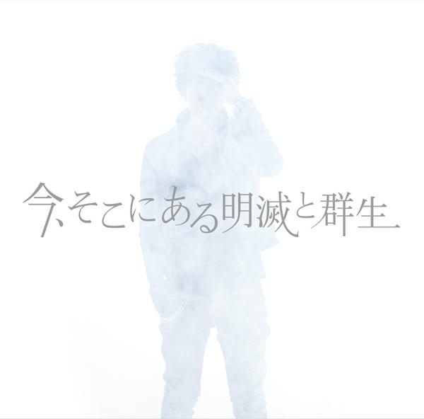 0610_shokaiCD_RGB.jpg