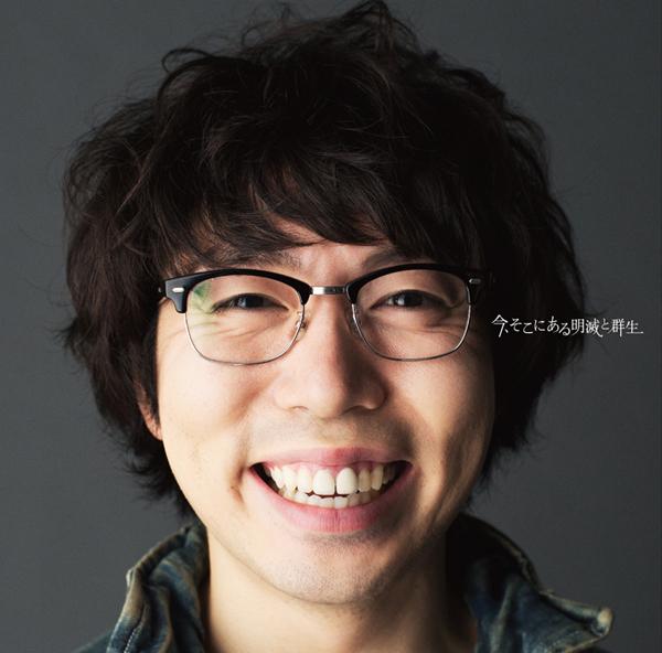 0610_tsujoCD_RGB.jpg