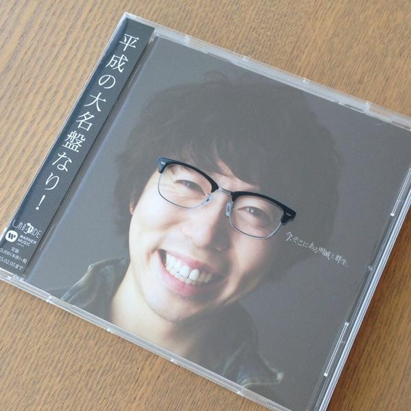 0805tsujo_1.JPG