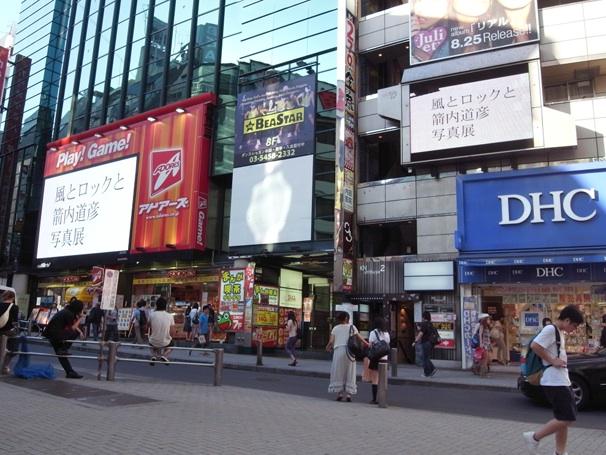 0807shibuya01.jpg