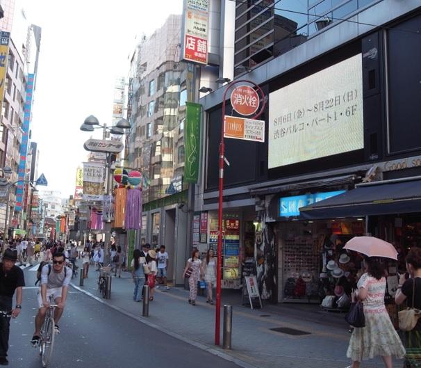 0807shibuya02.jpg