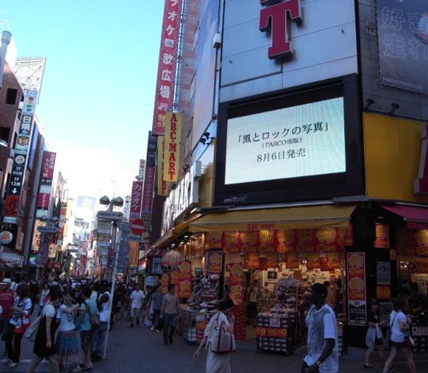 0807shibuya03.jpg