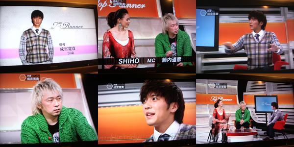 090105narimiya.jpg