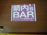 090325_sawai_01.jpg