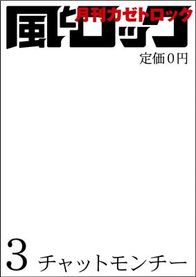 0903_shiro.jpg
