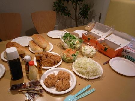 090423_lunch.jpg
