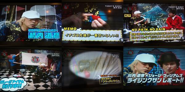 090608_GGTV.jpg