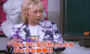 090615_degista_gakuen3.JPG