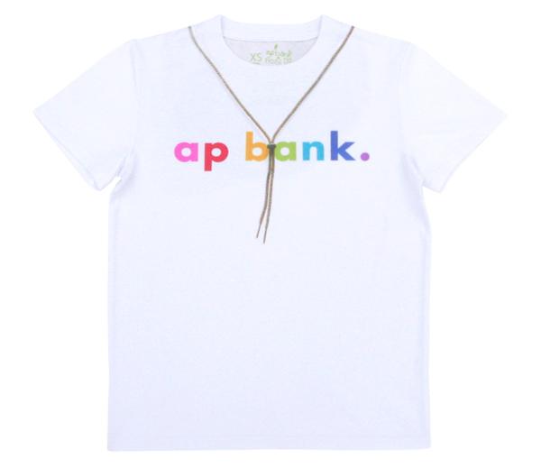 090622_apbankomote2.jpg