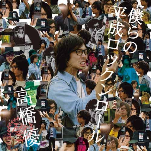 090707_heisei.jpg
