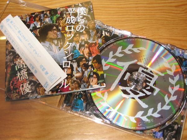 090709album.jpg