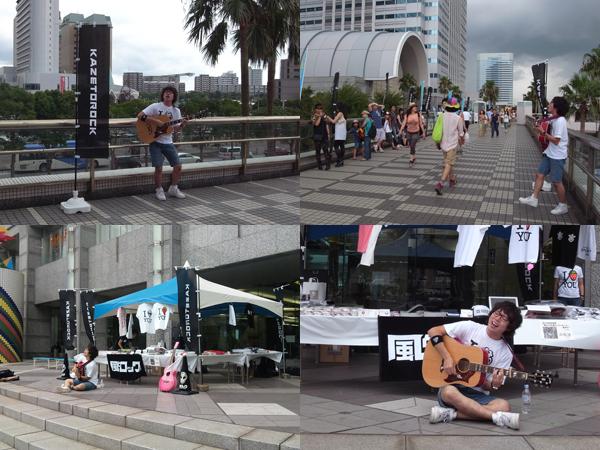 090809_takahashiyu.jpg
