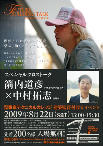 090819_koyamagakuen.jpg