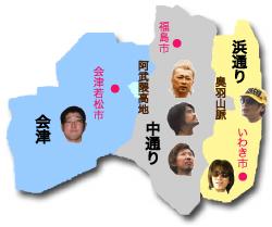 090913_fukushima.jpg