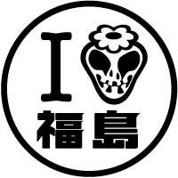 090914_fukushima.jpg
