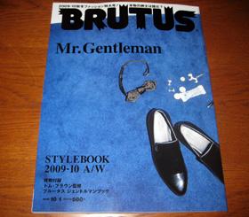 090916_brutus_1.jpg