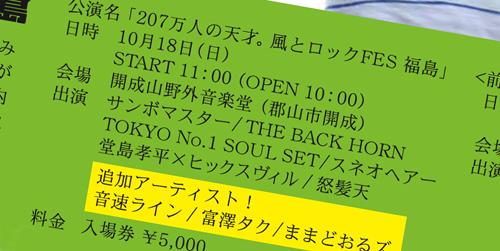 090919tsuika.jpg