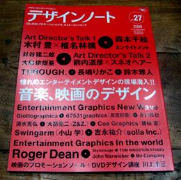 090920_designnote_1.jpg