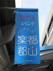 090928_gakuto_02.jpg