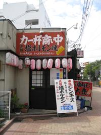 091002_taihou_01.jpg