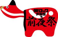 091003_zennyasai.jpg
