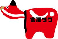 091003tomizawa.jpg