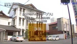 091008_okashi.jpg