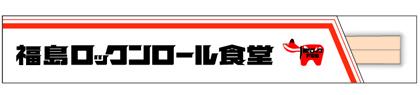 091008_waribashi.jpg