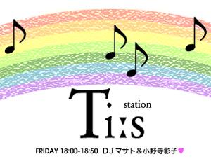 091015_radio.jpg