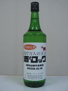 091016_syochu.jpg