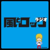 091017_radio.jpg