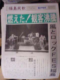091018_2ndgougai2.jpg
