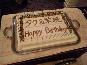 091018_cake.jpg