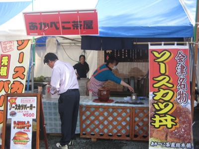 091018_fukushima_shokudo3.jpg