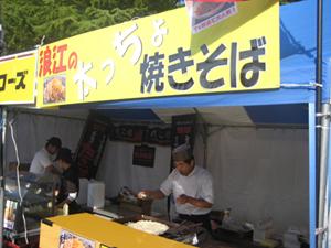 091018_fukushima_shokudo4.jpg