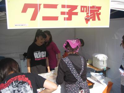 091018_fukushima_shokudo6.jpg