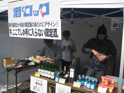091018_fukushima_shokudo8.jpg