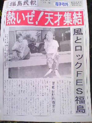 091018_gougai2.jpg