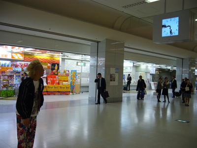 091021_airport3.jpg