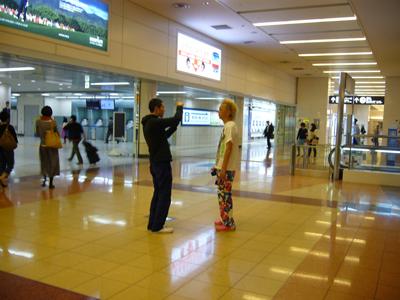 091021_airport9.jpg