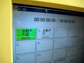 091111_radio1.jpg