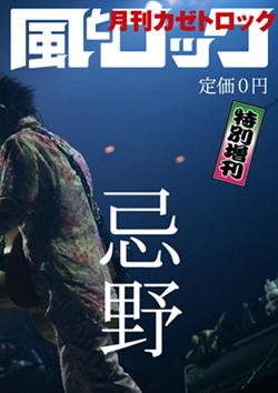 091113zoukan1.jpg