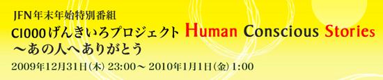 091222_radio2.jpg