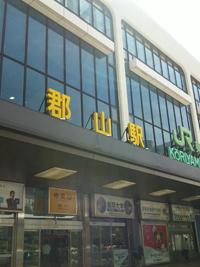 0918_koriyama.jpg