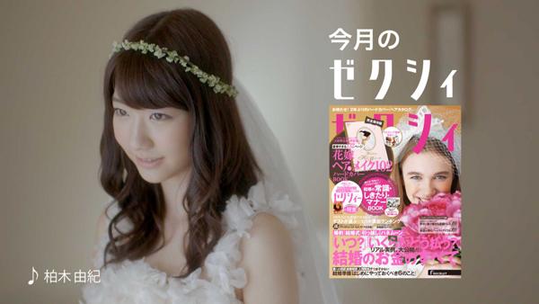 0922_yuki_9gatu_01.jpg